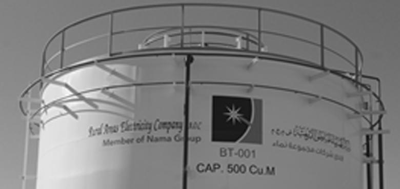 Shaab-Aseeb-New-Power-Plant-izzoman